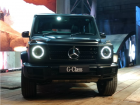 Up Close And Personal With The Mercedes G-Wagen Diesel SUV In 12 Images