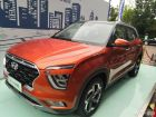 2020 Hyundai Creta Spied Inside Out; Launch Likely At Auto Expo
