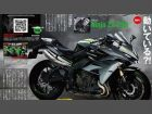 Kawasaki Ninja ZX-25R To Be Offered In Two Variants?