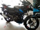 Bajaj Pulsar 125 To Get A Split Seat Option