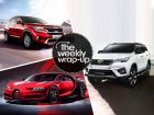 Top 5 Car News Of The Week: 2019 Frankfurt Motor Show, Kia Seltos GTX+, Toyota Fortuner TRD Sportivo And More
