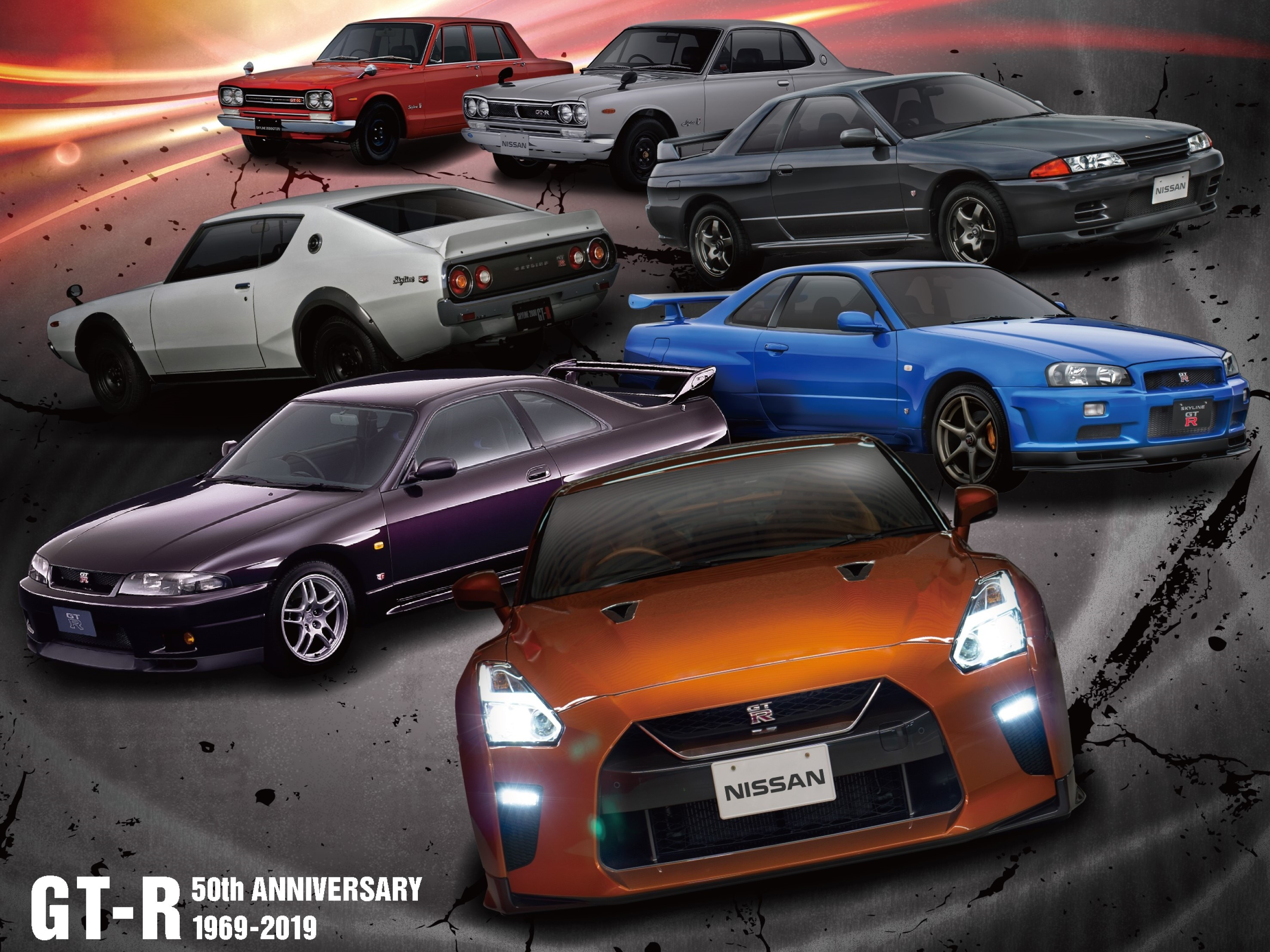 Nissan And Japan S Postal Service Celebrates 50 Years Of Nissan Gt R With A Stamp Set Zigwheels