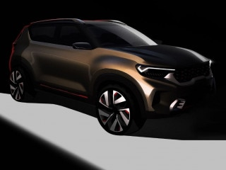 Surprise! Kia Just Offered Us A Peek At The QYI SUV Concept
