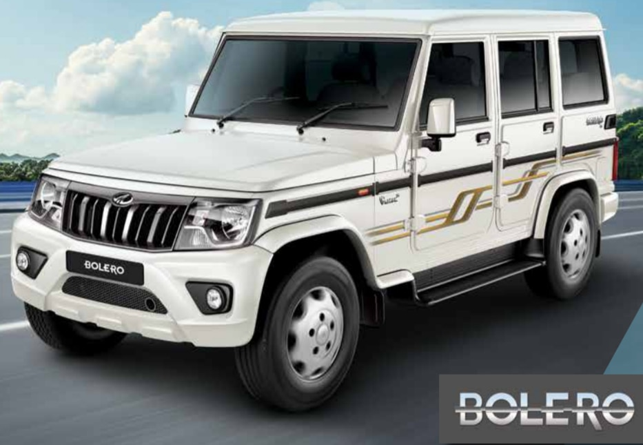 2020 Mahindra Bolero BS6 Launched In India At Rs 7.77 Lakh - ZigWheels