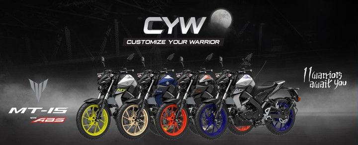 Yamaha MT-15 new colours