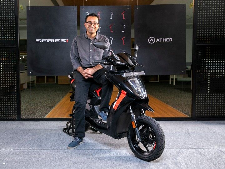 Ather Interview 2021 Zig