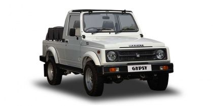 Maruti Gypsy Price In Kolkata View January Offers On Road Price