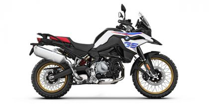 BMW F 850 GS Specifications and Feature Details @ Zigwheels