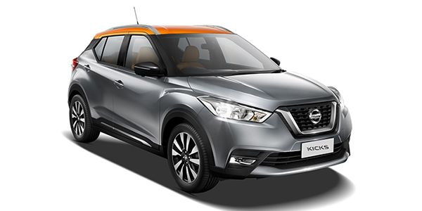 Nissan Kicks Price, Launch Date 2018, Interior Images ...