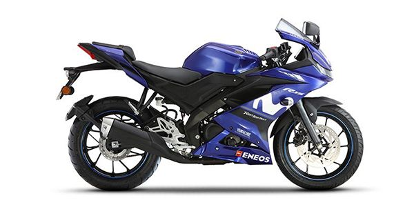 Yamaha YZF R15 V3 Moto GP Edition Price, Images, Colours, Mileage, Review in India @ ZigWheels