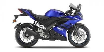 Photo of Yamaha YZF R15 V3 STD