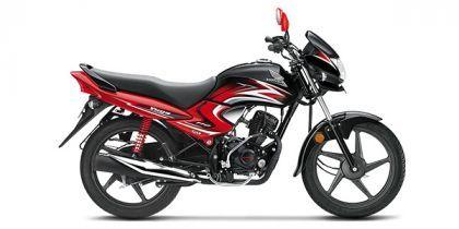Honda Dream Yuga Price In Bhubaneshwar View January Offers On