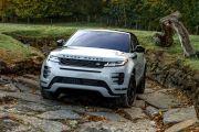 Bumper Image of Range Rover Evoque 2019
