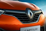 Bumper Image of Captur