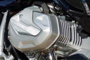 Engine of R 1250 RT
