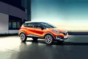Front 1/4 left Image of Captur
