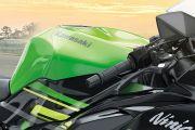Fuel tank of Ninja ZX-6R
