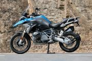 Lest Side View of R 1250 GS
