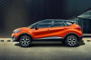 Side view Image of Captur