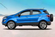 Side view Image of EcoSport
