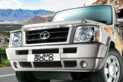 Bumper Image of Sumo