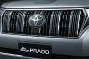 Bumper Image of Land Cruiser Prado