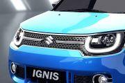 Bumper Image of Ignis