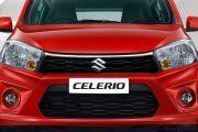 Bumper Image of Celerio