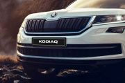 Bumper Image of Kodiaq
