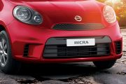 Bumper Image of Micra Active