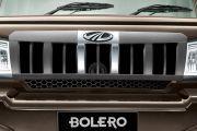 Bumper Image of Bolero