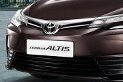 Bumper Image of Corolla Altis