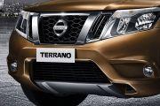 Bumper Image of Terrano