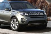 Bumper Image of Discovery Sport