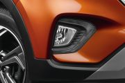 Fog lamp with control Image of Creta