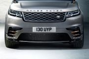 Fog lamp with control Image of Range Rover Velar
