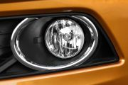 Fog lamp with control Image of Tiago