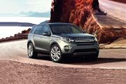 Front 1/4 left Image of Discovery Sport