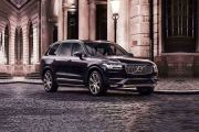 Front 1/4 left Image of XC90