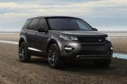 Front Image of Discovery Sport