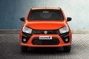 Front Image of Celerio X