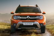 Front Image of Duster
