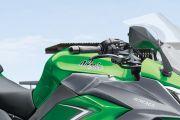 Fuel tank of Ninja 1000