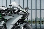 Head Light of Ninja H2