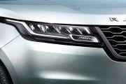 Headlamp Image of Range Rover Velar