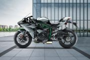 Lest Side View of Ninja H2