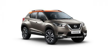 Photo of Nissan Kicks XL