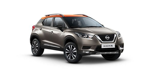 Nissan Kicks Price in Pune, On Road Price of Kicks @ ZigWheels