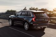 Rear 3/4 left Image of XC90