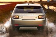 Rear back Image of Discovery Sport
